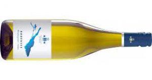 Weinflasche mit passendem Wein zu Spargel vom Weingut Schloss Salem am Bodensee